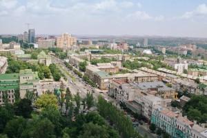 Веб камера Донецка