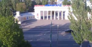 Веб камера стадиона авангард в Луганске