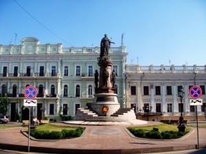 Веб камера показывает Екатерининскую площадь в Одессе на Украине