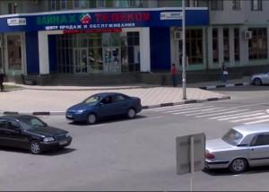 """Веб камера показывает офис ЗАО """"Вайнах Телеком"""" в Грозном"""