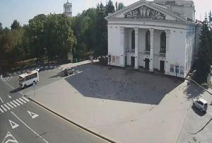 Театральная площадь в Мариуполе