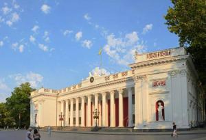 Думская площадь в Одессе на Украине