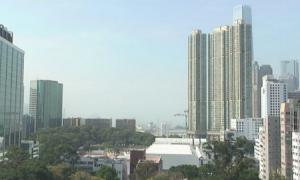Парк Коулун в районе Цим-Ша-Цуй в Гонконге