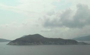 Остров Sung Kong в Гонконге