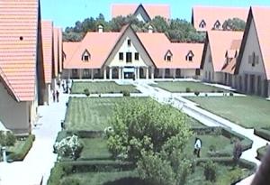 Университет Al Akhawayn в городе Ифран в Марокко
