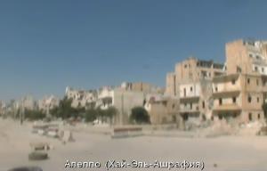 Районы в Алеппо в Сирии