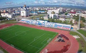 "Панорама Южно-Сахалинска и стадион ""Спартак"""