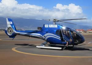 Вертолётная площадка Blue Hawaiian Helicopter на острове Мауи на Гавайях