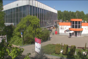 Современный музей каллиграфии в парке Сокольники в Москве