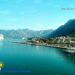 Морской порт в Боко-Которской бухте в Черногории