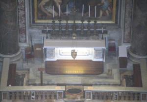 Гробница Папы Римского Иоанна Павла II в Ватикане