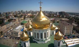 Кафедральный собор Рождества Пресвятой Богородицы в Ростове-на-Дону