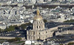 Дворец Инвалидов в Париже во Франции