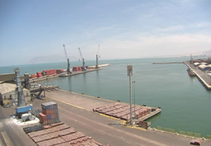 Бухта города Вальпараисо в Чили