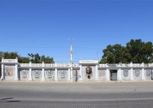 Пантеон основателей города Евпатория