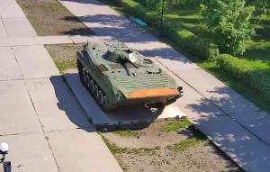 БМП-1 в Парке Победы в Бийске