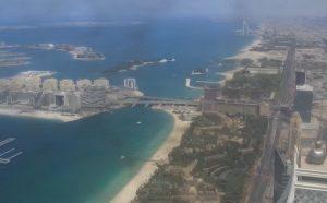 Вид Дубая с небоскреба Princess Tower