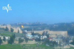 Купол Скалы в Иерусалиме