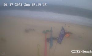 Пляж Фантхьет из школы кайтинга C2Sky