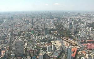 Панорама Хошимина во Вьетнаме