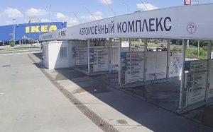 "Гипермаркет мебели ""Икеа"" в Нижнем Новгороде"