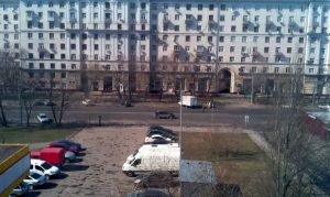 Улица Трофимова в Москве