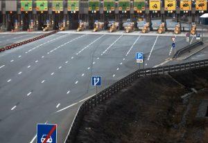 Пункт взимания платы (ПВП) на 6,9 километре трассы Северный обход Одинцова