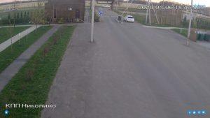 "Веб камера Краснодара, Экопосёлок ""Николино Парк"", КПП"