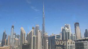 Вид из отеля Radisson Blu Hotel, Dubai Waterfront в Дубае