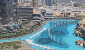 Отель Ramada Downtown Dubai в Дубае